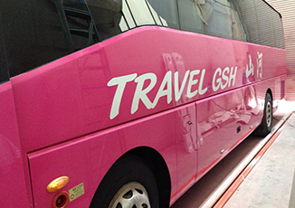 BoxFresh Service - Spray Paintings - Coach Bus